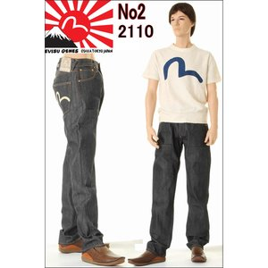 EVISU JEANS No2 2110ID ダブルニー カモメマーク エヴィス ジーンズ DOUBLE KNEE レギュラー フィット MADE IN JAPAN 日本製|3love