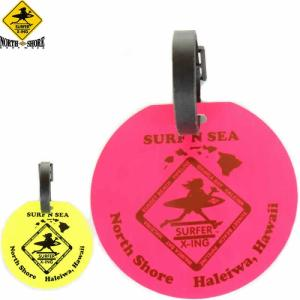 HAWAII HALEIWA Surf N Sea サーフ アンド シー ネームプレート キーホルダー ハワイ サーフショップ ハレイワ ハワイアン雑貨|3love