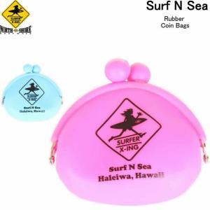 HAWAII HALEIWA Surf N Sea サーフ アンド シー コインバッグ ケース ハワイ サーフショップ ハレイワ ハワイアン雑貨 コイン|3love
