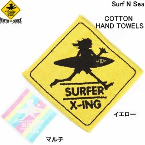 HAWAII HALEIWA Surf N Sea サーフ アンド シー コットンハンドタオル ハワイ サーフショップ ハレイワ ハワイアン雑貨 タオル|3love