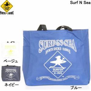 HAWAII HALEIWA Surf N Sea IMPROVED TOTE トートバック ハワイ小物 サーフショップ ハレイワ ハワイアン雑貨 グッズ|3love