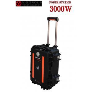 VIGOROUS 3000w PORTABLE POWER STATION ビゴロス エクスプローラー 3000W ポータブル電源 大容量 アウトドア キャンプ 車中泊  軽量 3000Wh バーベキュー 3love