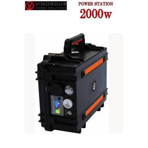 VIGOROUS VXL2000w PORTABLE POWER STATION ビゴロス エクスプローラー ポータブル電源 大容量 BLACK ORENGE アウトドア キャンプ 車中泊  軽量 2000Wh 3love