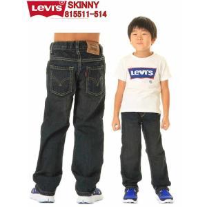 Levi's kids KIDS 511 SKINNY 815511-514 リーバイス キッズ ジ...