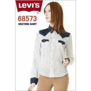 LEVI'S LADY STYLE 68573-6601 リーバイス レディース ドビー ウエスタンシャツ ホワイト ロングスリーブ 長袖シャツ 女性用オシャレ着|3love