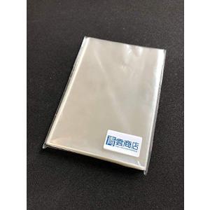 ぴったりスリーブ 100枚 生写真サイズ 透明ソフトタイプ(91mm×130mm)