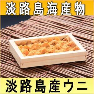 【限定!】淡路島・福良産 ウニ|3nen-torafugu