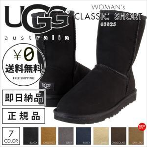 【売り尽くしSALE】 アグ UGG クラシック ショート II CLASSIC SHORT2 デッ...