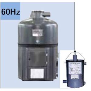 梱包重量 約70kg(梱包720×720×H1090mm)   メーカーからの直送となります。  到...