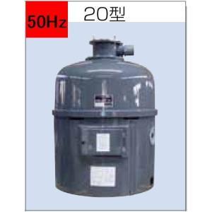 梱包重量 約120kg(梱包1005×1005×H1410mm)   こちらの商品は、法人様のみ配送...