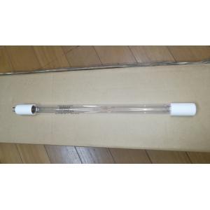 石垣メンテナンス U湧清水97-10型(IW-U10-2型)専用殺菌ランプ(FCK-6028-4 15W)1本