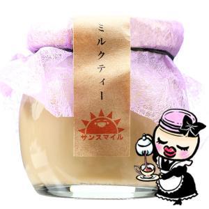 【福プリン】上品な香りと濃厚な味わいの極上ミルクティプリン 6個セット 人気 お返し お礼  パーティー お取り寄せ お誕生日 プレゼント 送料無料 3smile