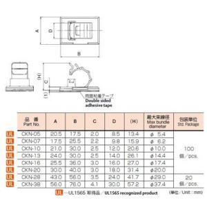 北川工業 CKN-20x100 CKNクランプ 両面テープ付ケーブル固定具 グレー 最大束線径20.0mm(100個入り)|3top