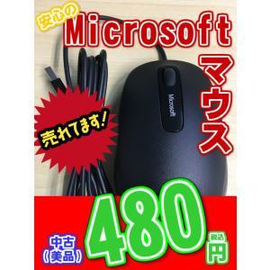 【中古】マイクロソフト Comfort Mouse 3000 USB接続3ボタン有線マウス【美品・除菌済み・動作確認済み/本体のみ】【保証:初期不良1週間】|3top