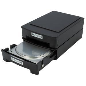 センチュリー [CRTN35-BK2P] 「裸族のタンス」 3.5インチHDD用収納ケース 3top