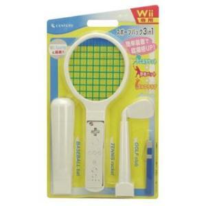 センチュリー [CWA-SK3] 任天堂Wii専用アクセサリ「We Choice スポーツパック3in1」|3top