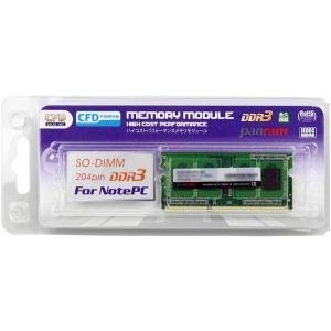 CFD D3N1600PS-L8G DDR3 ノート用 204pin SO-DIMM (DDR3-1600) 低電圧仕様 8GBx1|3top