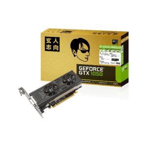 玄人志向 GF-GTX1050-2GB/OC/LP NVIDIA GEFORCE GTX 1050 搭載のロープロファイル対応グラフィックボード【1点即納在庫有り】|3top