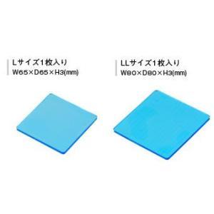 グリーンハウス GH-GELS80-1LL 振動による転倒を防ぐ耐震GELクッション(LLサイズ1枚入り)|3top