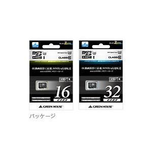 グリーンハウス GH-SDMRHCUA32G 4K動画撮影に最適 UHSスピードクラス3対応の高速microSDHCカード(32GB)|3top