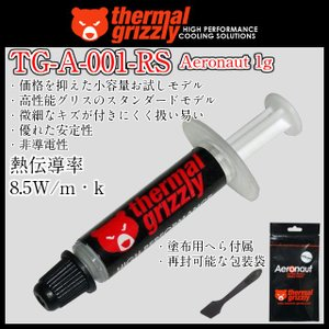 親和産業 TG-A-001-R Thermal Grizzly  Aeronaut 1g|3top