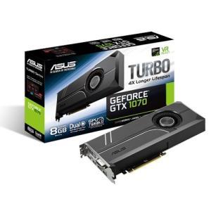 ASUS TURBO-GTX1070-8G ボールベアリングの使用で従来比4倍のファン寿命を実現したGTX 1070ビデオカード|3top