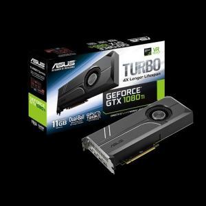 ASUS TURBO-GTX1080TI-11G ボールベアリングの使用で従来比2倍のファン寿命を実現した排気クーラー搭載GTX 1080 Tiビデオカード|3top