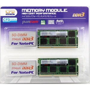CFD W3N1600PS-4G DDR3 PC12800 CL11 4GB x 2枚組み(計8GB)(ノートPC用)|3top