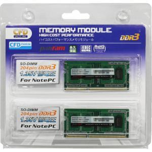 CFD W3N1600PS-L4G DDR3 ノート用 204pin SO-DIMM (DDR3-1600) 低電圧仕様 4GBx2|3top