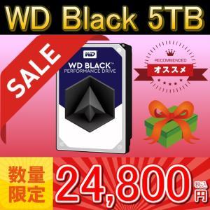 WesternDigital WD5001FZWX WD Black 5TB 3.5インチハードディスク 128MB 7200rpm HDD(新品・バルク品)【在庫限り特価!】|3top