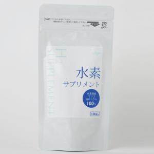 【大特価】おまとめ買い・水素サプリメント(360粒入り)|3up