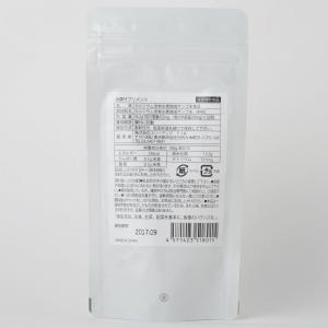 【大特価】おまとめ買い・水素サプリメント(360粒入り)|3up|02