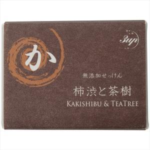 無添加せっけん「柿渋と茶樹」100g|3up