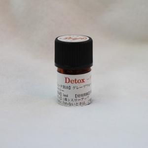 オリジナルアロマバスオイル<Detox>&重炭酸イオンタブレット10錠セット|3up