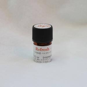 オリジナルアロマバスオイル<Refresh>&重炭酸イオンタブレット10錠セット|3up