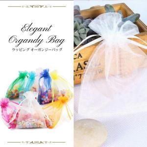 ラッピング 巾着 オーガンジー 袋 ギフト 包装 SW1599 大10枚 20*30cm アイボリー