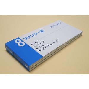 PAPYRU+紙見本帳8(サイタン、ニュートーン、オパール、ディアマンテトレーシング)|4030shiozawa
