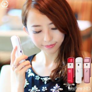 充電式 ミスト美顔器 携帯用 ハンディミスト nano Ti...