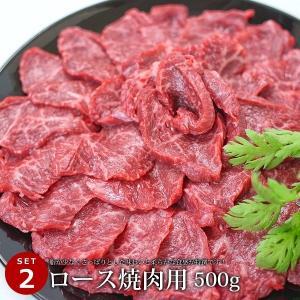 [送料無料] 超豪華牛焼肉セット[4129][ギフト][お歳暮ご贈答][ご贈答][セール]|4129|03