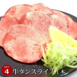 [送料無料] 超豪華牛焼肉セット[4129][ギフト][お歳暮ご贈答][ご贈答][セール]|4129|05