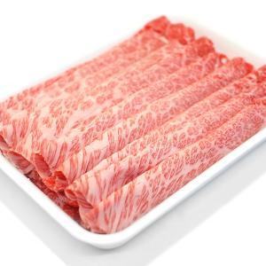 値下げしました!すき焼き・しゃぶしゃぶに!和牛クラシタ肉スライス500g [4129][肉の日][ギフト][お歳暮ご贈答][ご贈答][セール]|4129|04