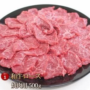 当店人気の牛焼肉BBQ3点セット 合計1.5kg[肉の日][ギフト][お歳暮ご贈答][ご贈答][セール][セルフ父の日]|4129|02