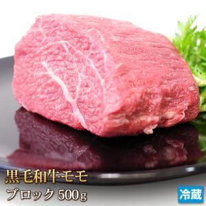 柔らか!和牛もも肉ブロック500g [4129][肉の日][ギフト][お歳暮ご贈答][ご贈答]|4129
