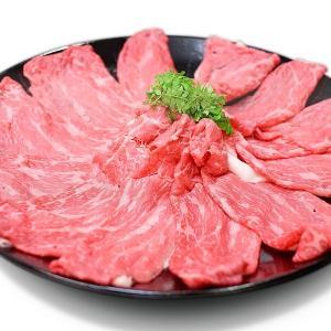 黒毛和牛霜降もも肉しゃぶしゃぶ用スライス500g [4129][ギフト][お歳暮ご贈答][ご贈答]|4129|03