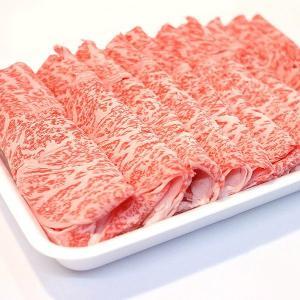 常陸牛特選霜降リブローススライス500g[しゃぶしゃぶ/すき焼きスライス]500g [肉の日][ギフト][お歳暮ご贈答][ご贈答]|4129|05