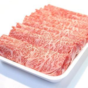 常陸牛特選霜降リブローススライス500g[しゃぶしゃぶ/すき焼きスライス]500g [肉の日][ギフト][お歳暮ご贈答][ご贈答]|4129|06