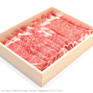 キレイな霜降りとやわらか〜い肉質。和牛リブロースしゃぶしゃぶ用500g [4129][肉の日][ギフト][お歳暮ご贈答][ご贈答]|4129|02