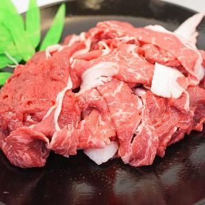 [送料無料] 特上国産牛ロース切り落とし500g/すき焼き・肉の日・端っこ はしっこ 端 切り落とし 不ぞろい[肉の日][4129][ギフト][お歳暮ご贈答][ご贈答][セール]|4129|03
