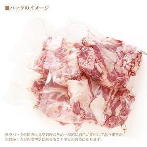 黒毛和牛霜降り特選スジ肉4kg(生)おでん・煮込み料理に! [4129][肉の日][ギフト][ギフト][お歳暮ご贈答][ご贈答][セール]|4129|04