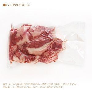 [送料無料] 黒毛和牛霜降り特選スジ肉1kg(生)おでん・煮込み料理に[肉の日][ギフト][お歳暮ご贈答][ご贈答][セール]|4129|04